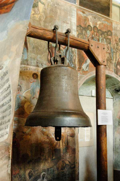 uglich_exiled_bell